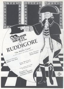 1982_Poster_Ruddigore