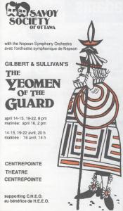 1989_Poster_YeomenOfTheGuard