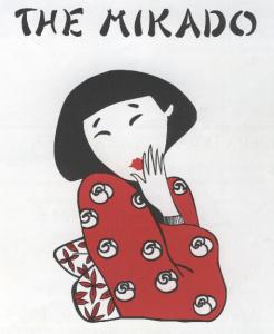 1995_Poster_Mikado